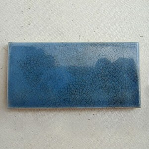 Tile from London Mosaic Restoration - it is identical (apart from mine is only a bit of a tile!).